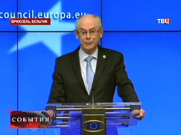 Председатель Европейского совета Херман Ван Ромпей