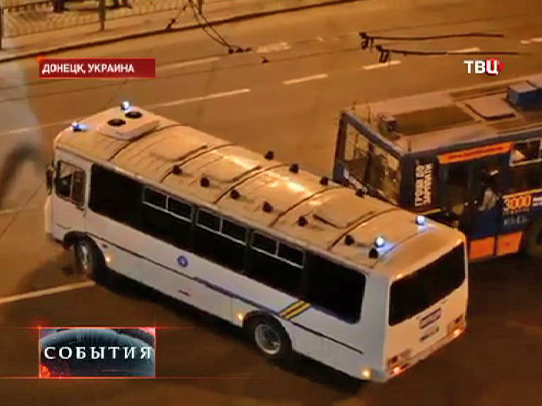 Милиция увозит задержанных в уличных протестах жителей Донецка
