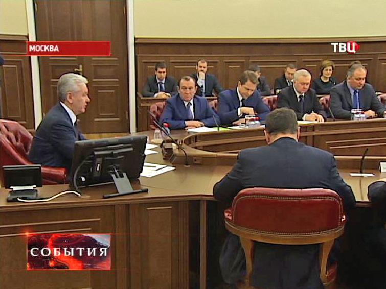 Сергей Собянин провел заседание правительства Москвы