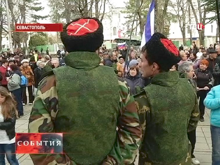 Казаки на митинге в Севастополе