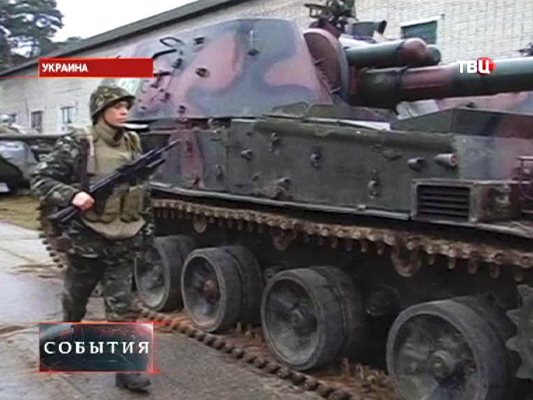 Украинские военные проводят учения
