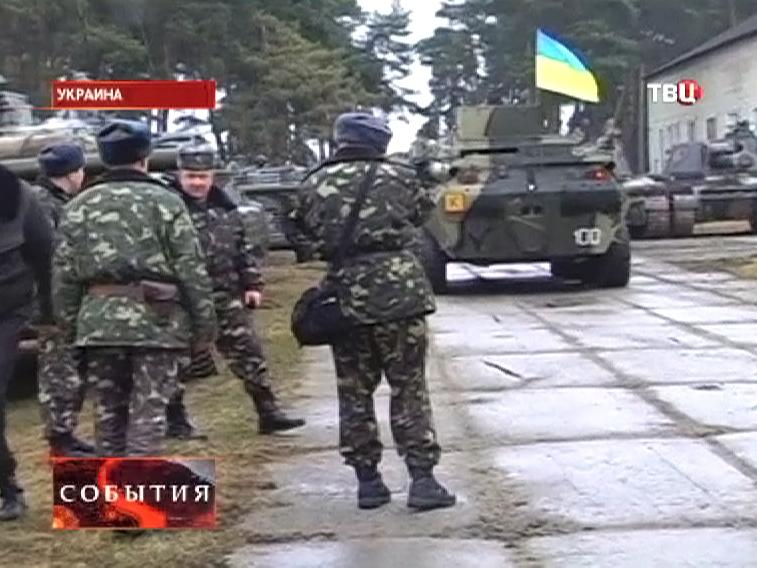 Украинская воинская часть