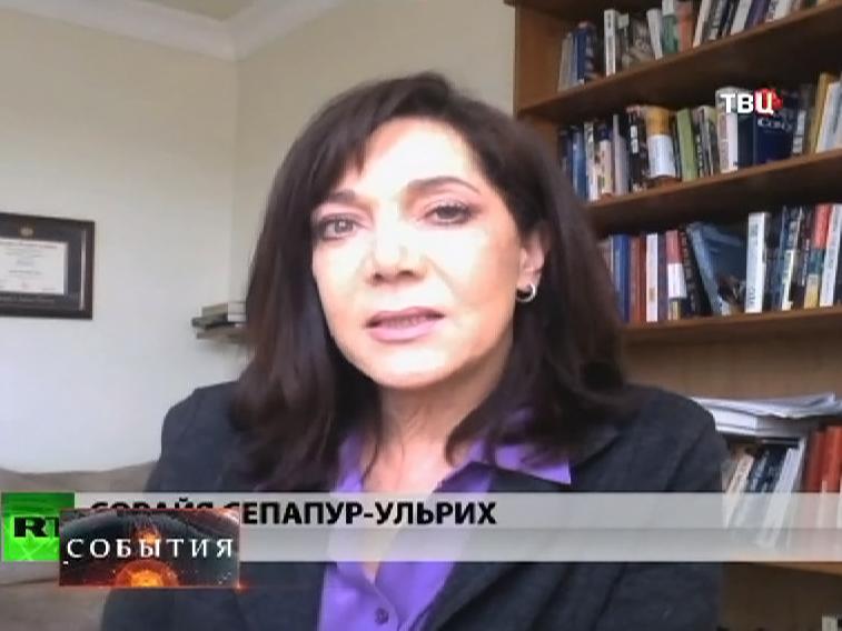 Американский политолог Сарайя Сепапур-Ульрих