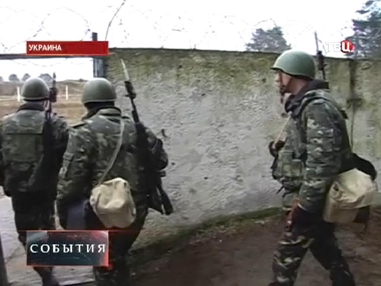 Солдаты вооружённых сил Украины