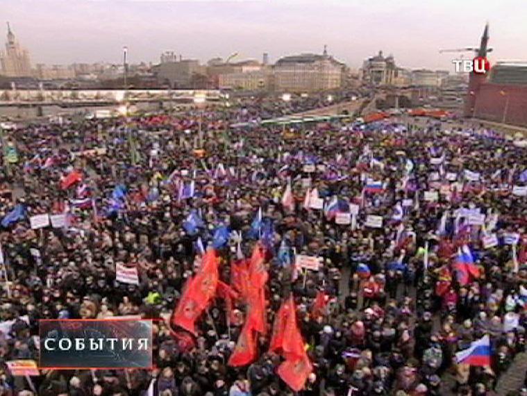 Акция в Москве в поддержку Крыма