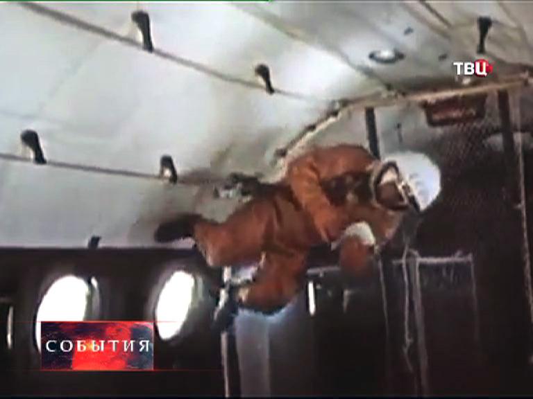Тренировка космонавта в условиях невесомости