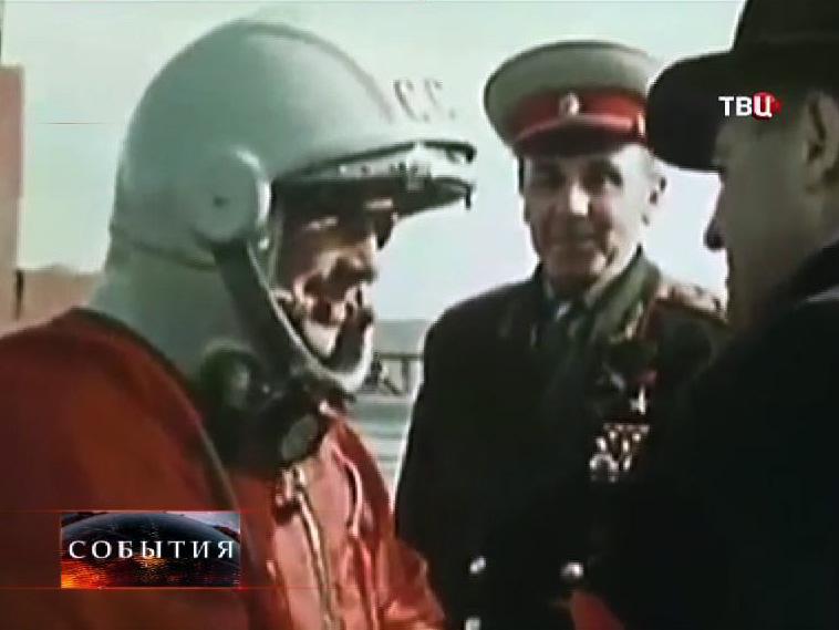 Юрий Гагарин и Сергей Королёв на стартовой площадке