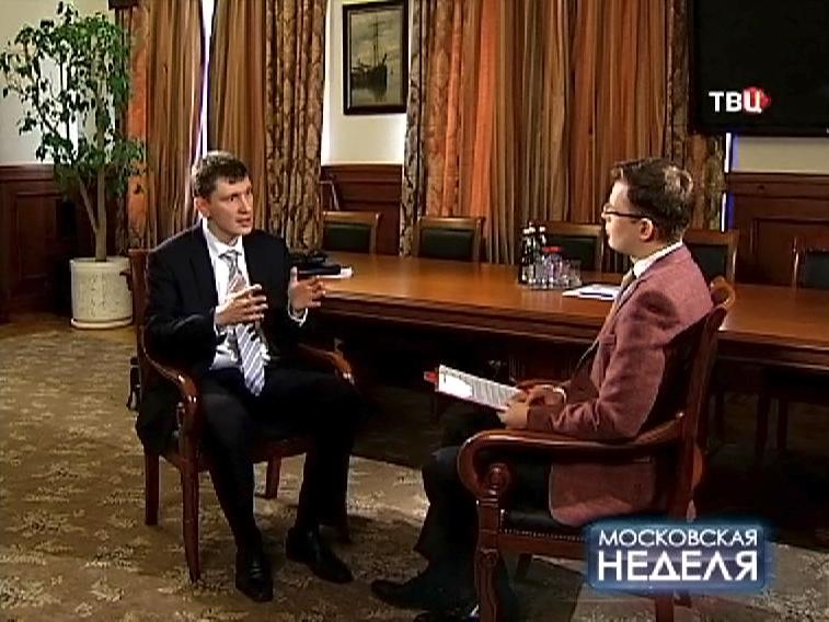 Интервью с руководителем департамента экономической политики и развития Москвы Максимом Решетниковым