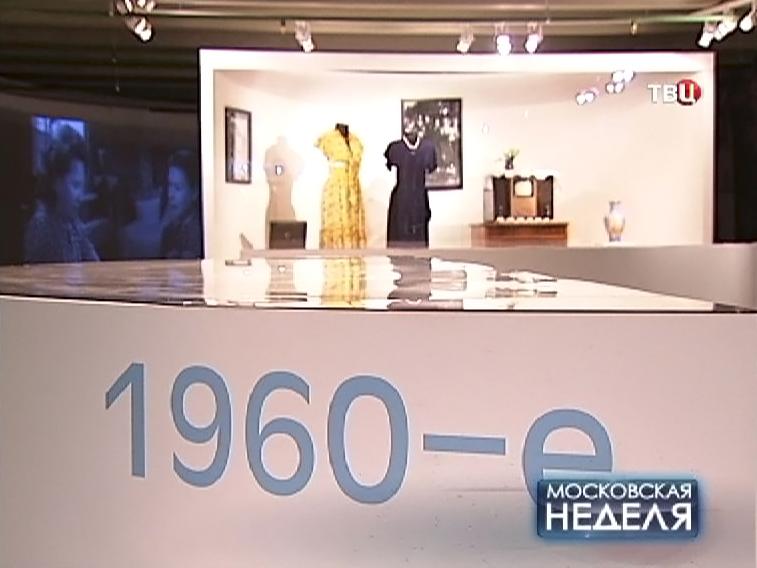 Экспозиция музея Москвы