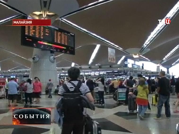 Пассажиры в аэропорту Малайзии