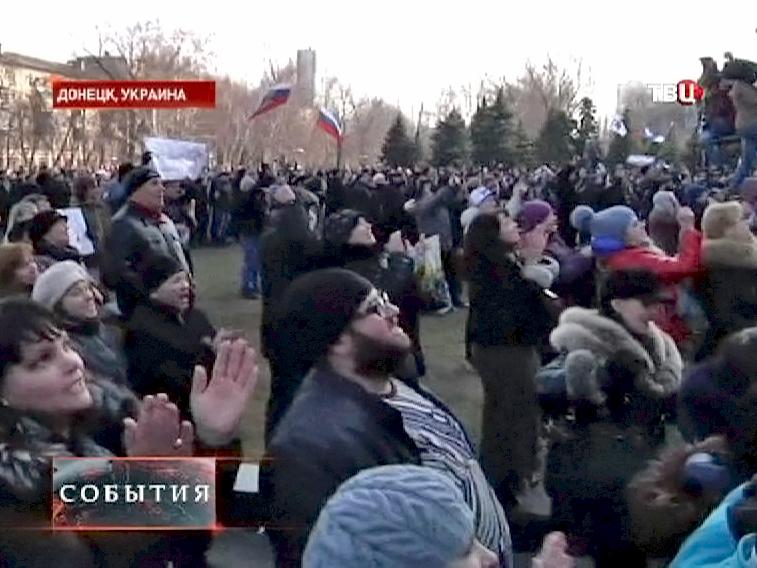 Жители Донецка вышли на митинг
