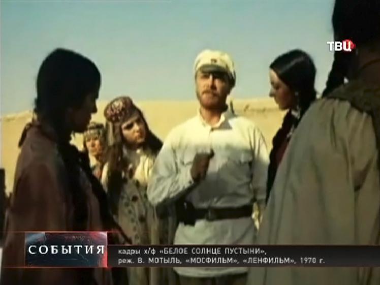 """Анатолий Кузнецов в фильме """"Белое солнце пустыни"""""""