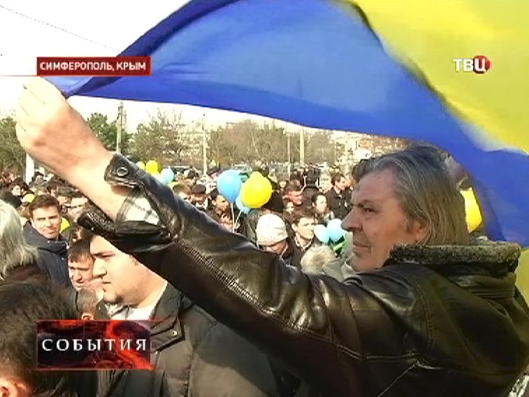 Митинг в Симфероплое