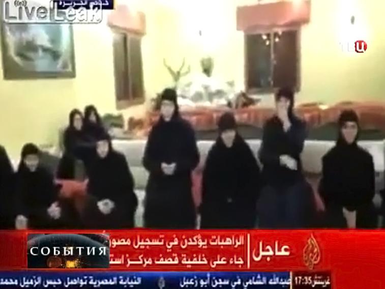 Монахини освобожденные из плена