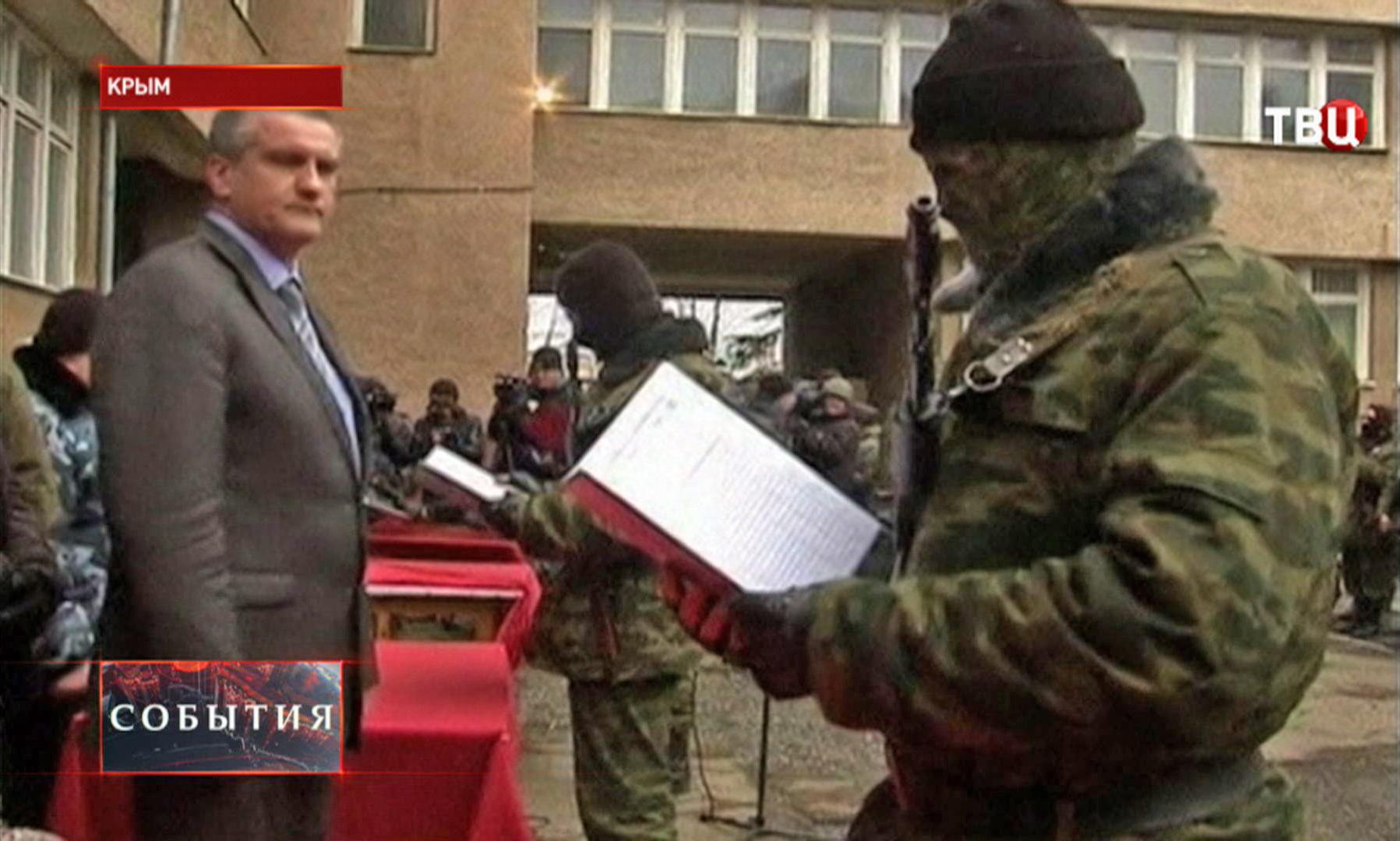 Принятие военной присяги