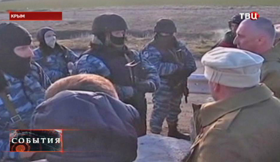 "Бойцы ""Беркута"" охраняют въезд в Крым"