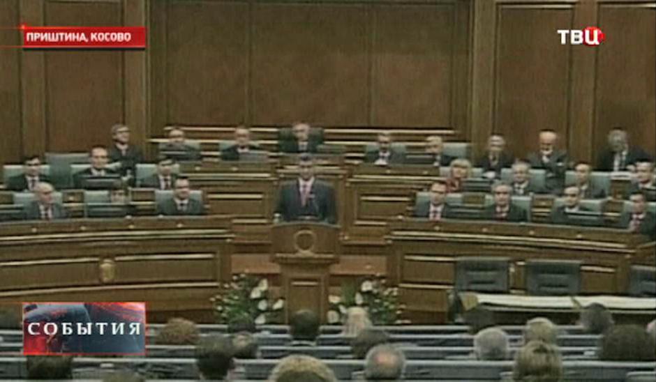 Парламент Косово