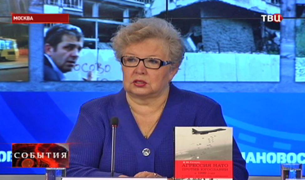 Елена Гуськова, руководитель Центра по изучению современного Балканского кризиса РАН