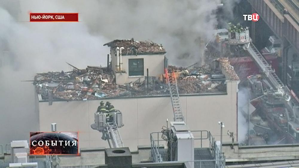 Взрыв дома в Нью-Йорке