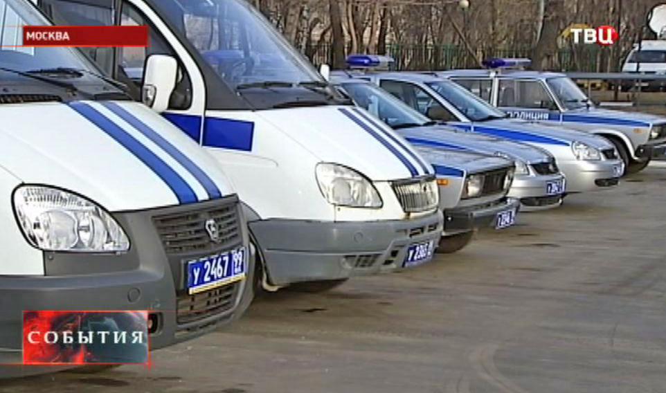 Полицейские патрульные автомобили