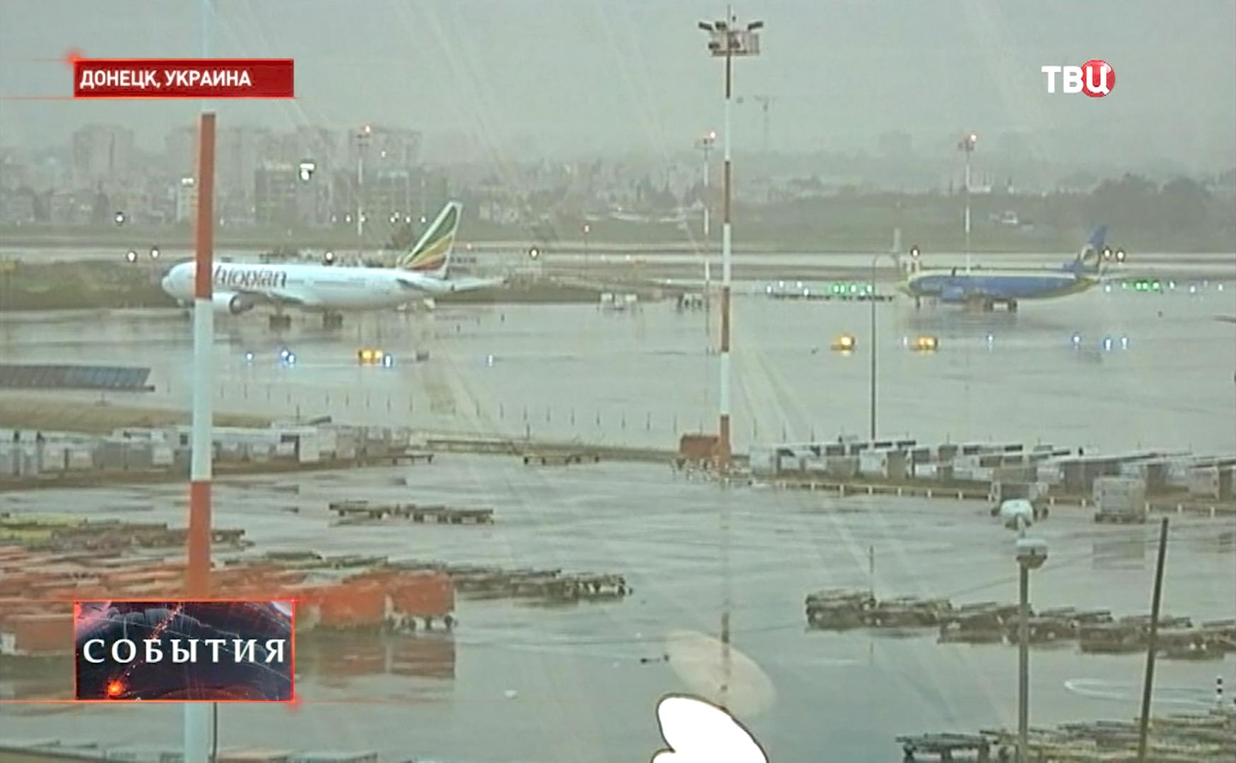 Аэропорт в Донецке