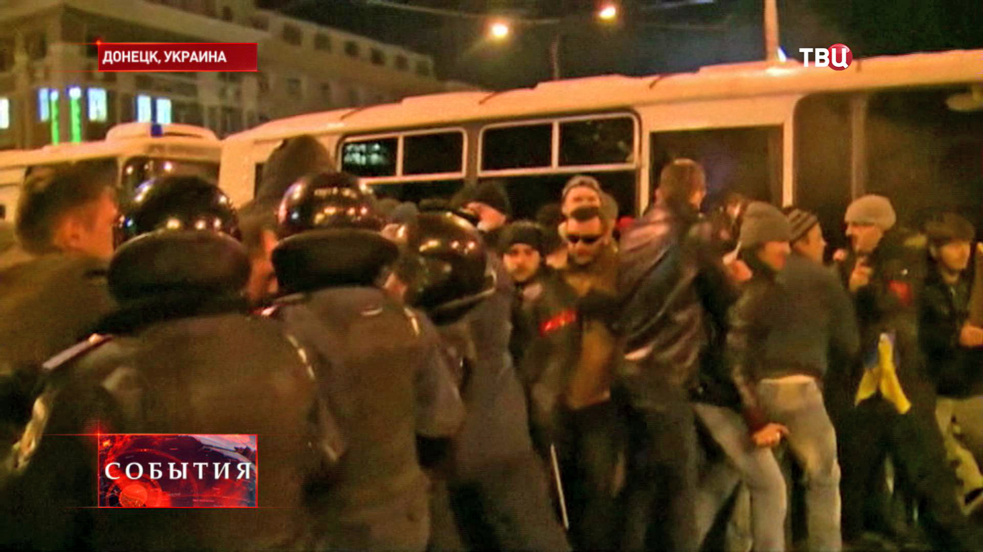 Уличные протесты в Донецке