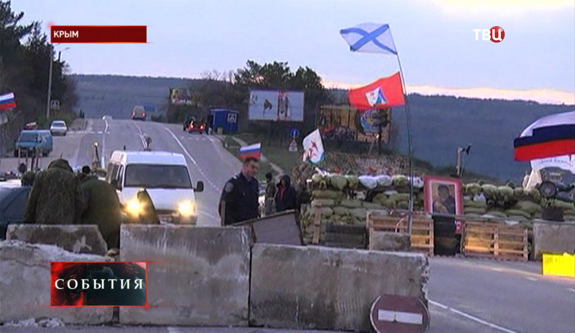 КПП на трассе в Крыму
