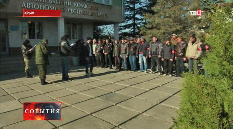 Сбор добровольцев для защиты избирательных участков в Крыму