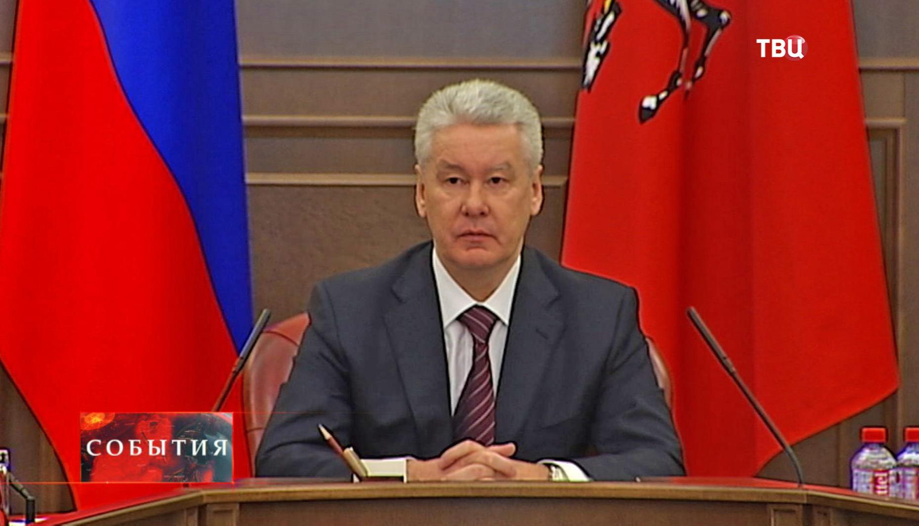 Сергей Собянин на оперативном совещании в мэрии Москвы