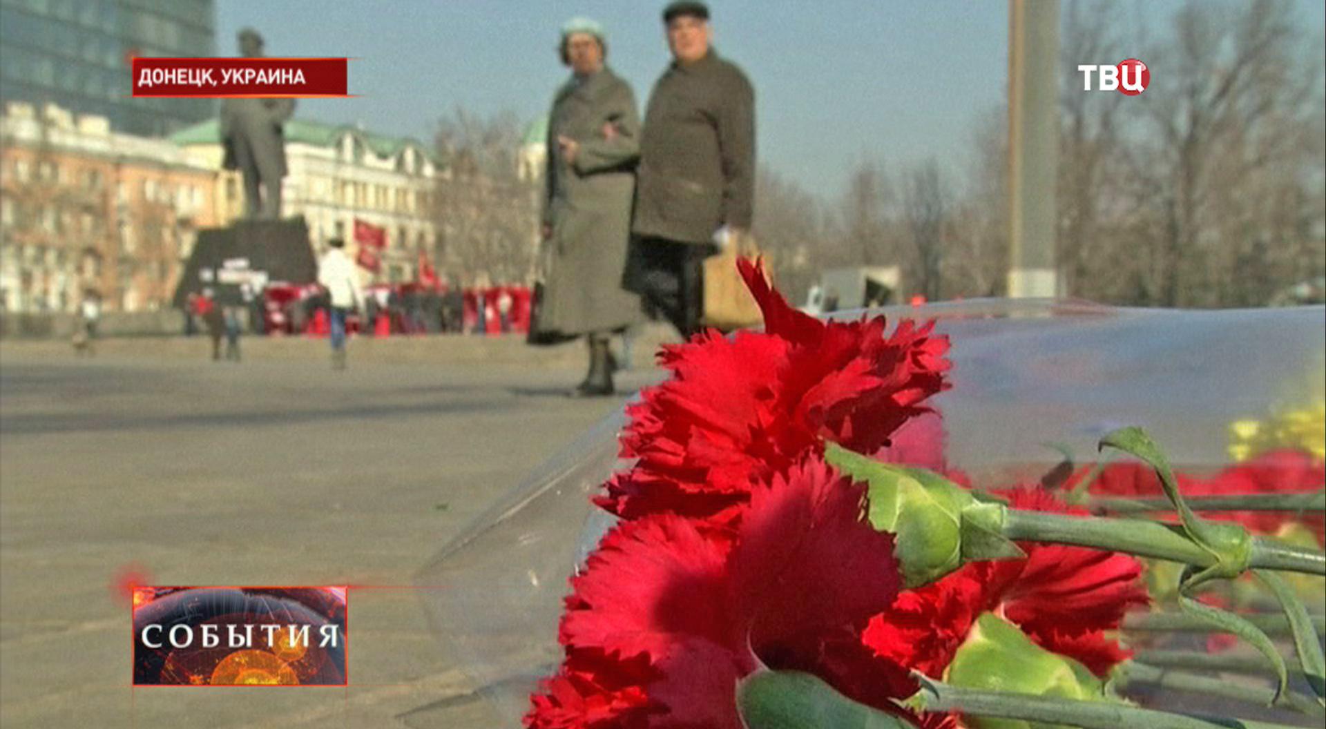 Траур в Донецке