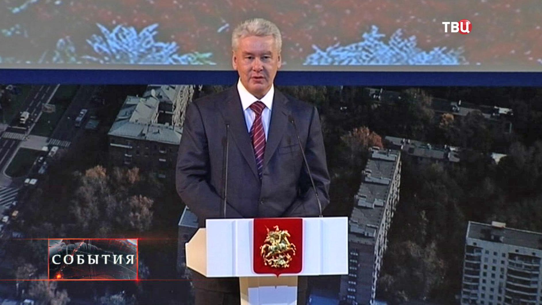 Сергей Собянин поздравляет коммунальщиков с профессиональным праздником