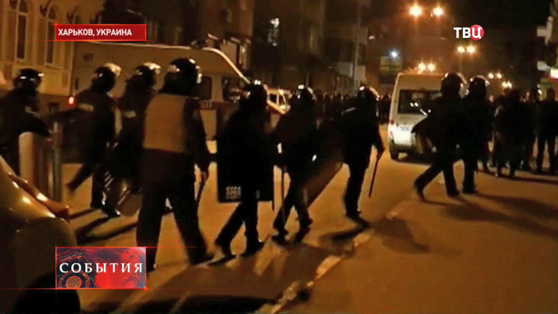 Милиция на месте беспорядков в Харькове