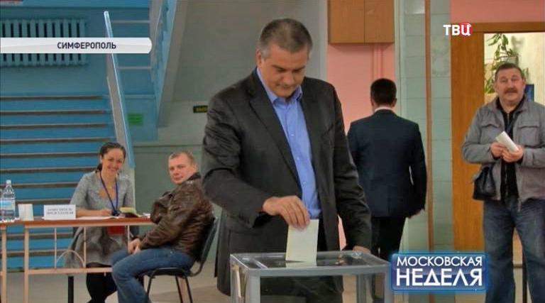 Сергей Аксенов на голосовании в Симферополе