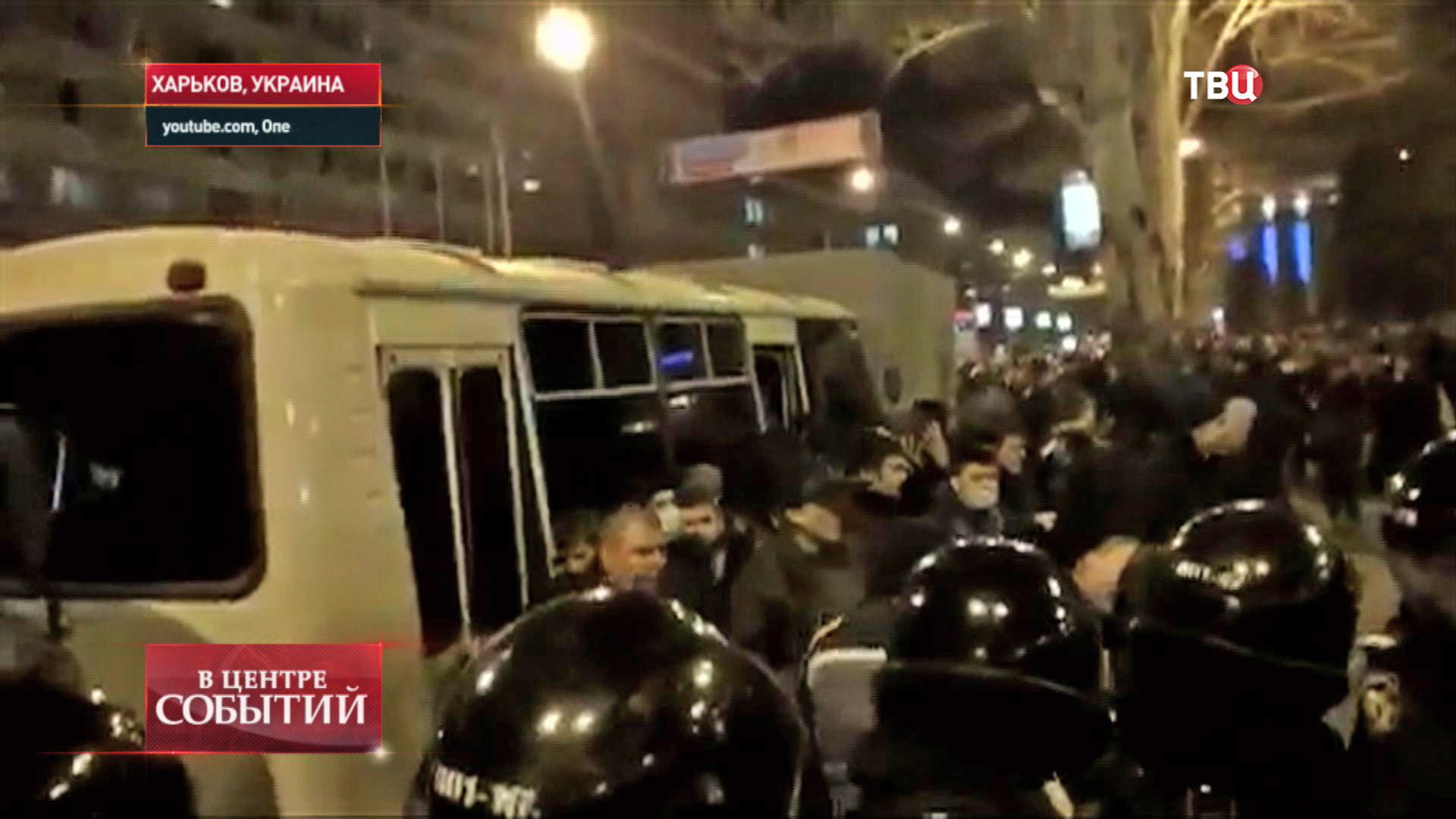 Беспорядки в Харькове
