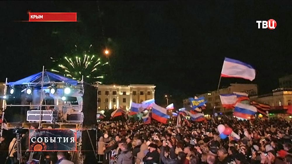 Празднование в Крыму