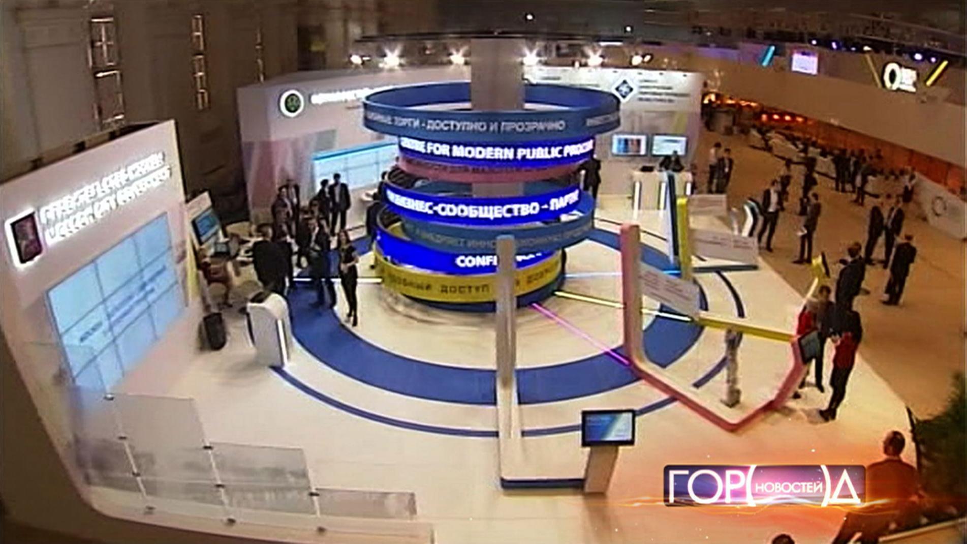 Всемирный конгресс предпринимателей стартовал в Москве