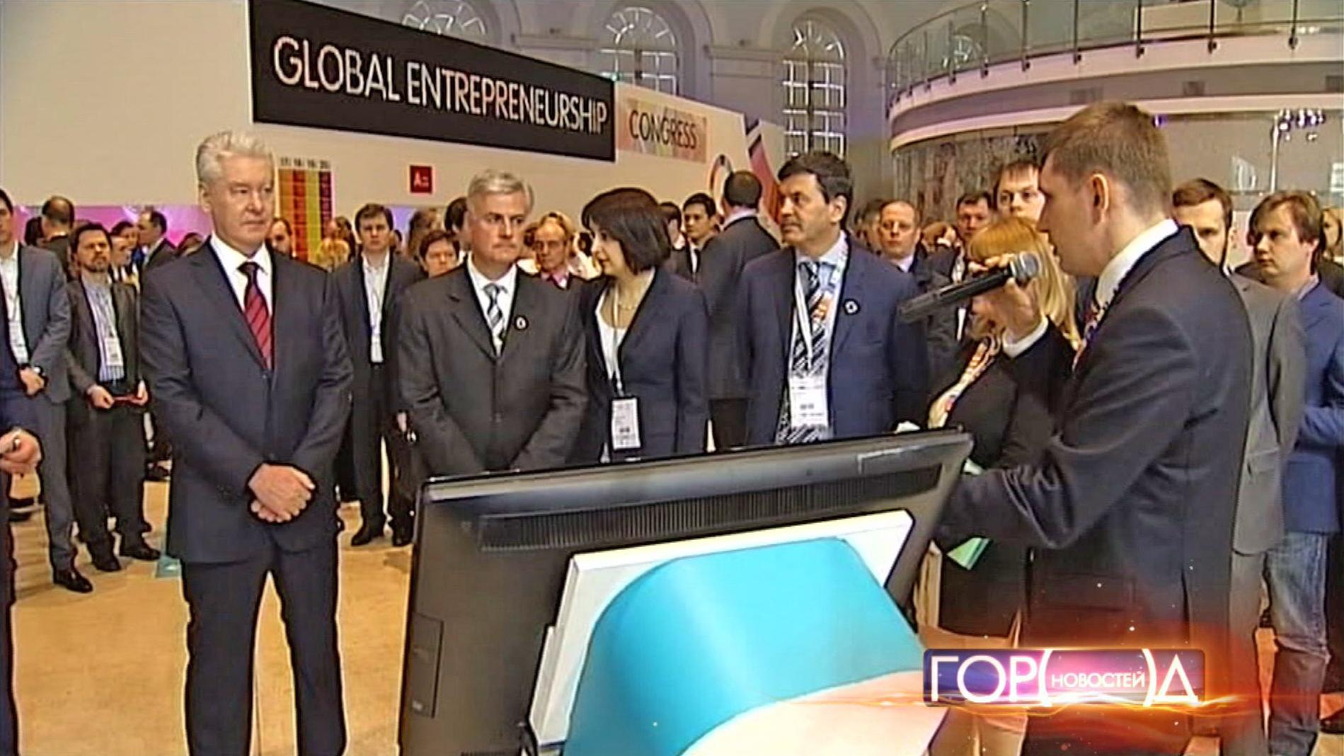 Сергей Собянин на открытии Всемирного конгресса предпринимателей