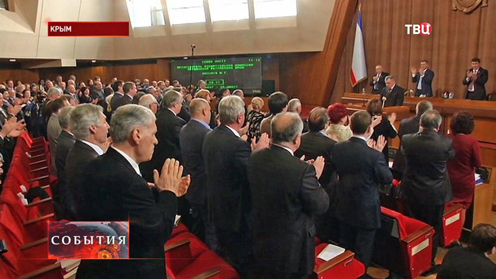 Заседание парламента Крыма
