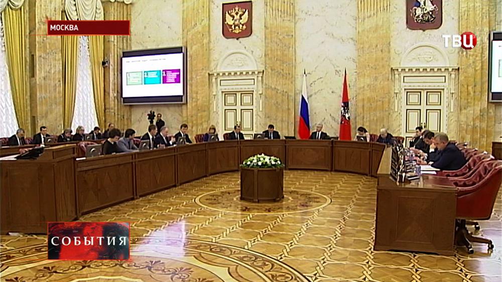 Заседание московской мэрии