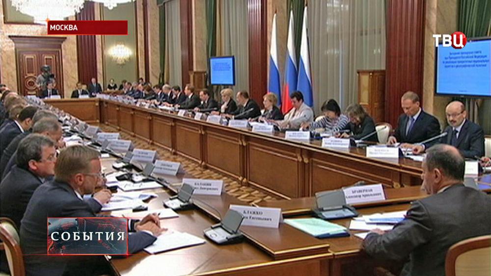 Заседание президиума президентского совета