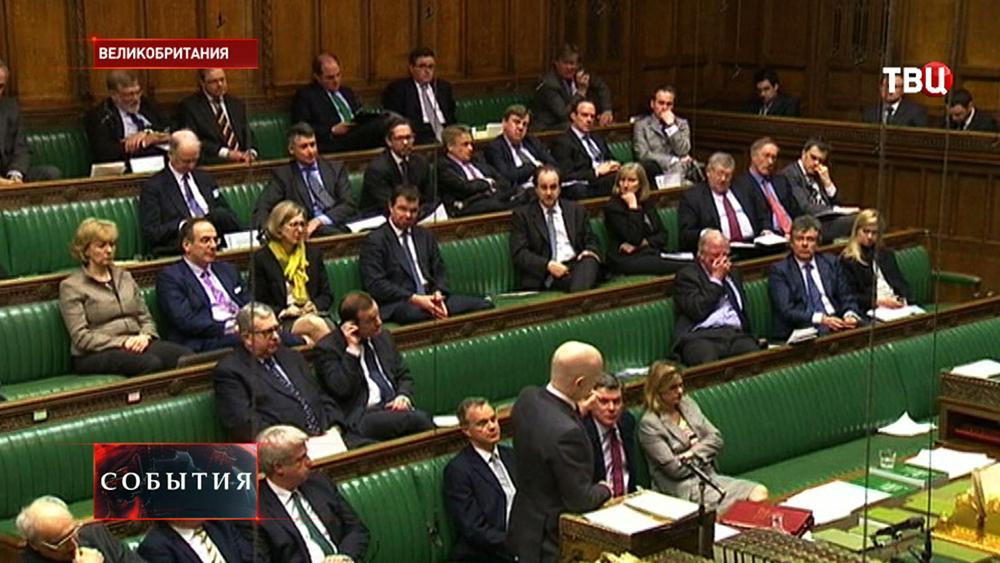 Заседание в парламенте Великобритании