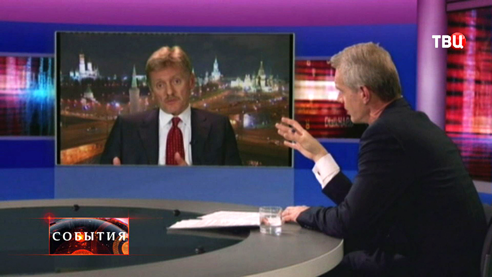 Пресс-секретарь российского президента Дмитрий Песков дает интервью западным СМИ