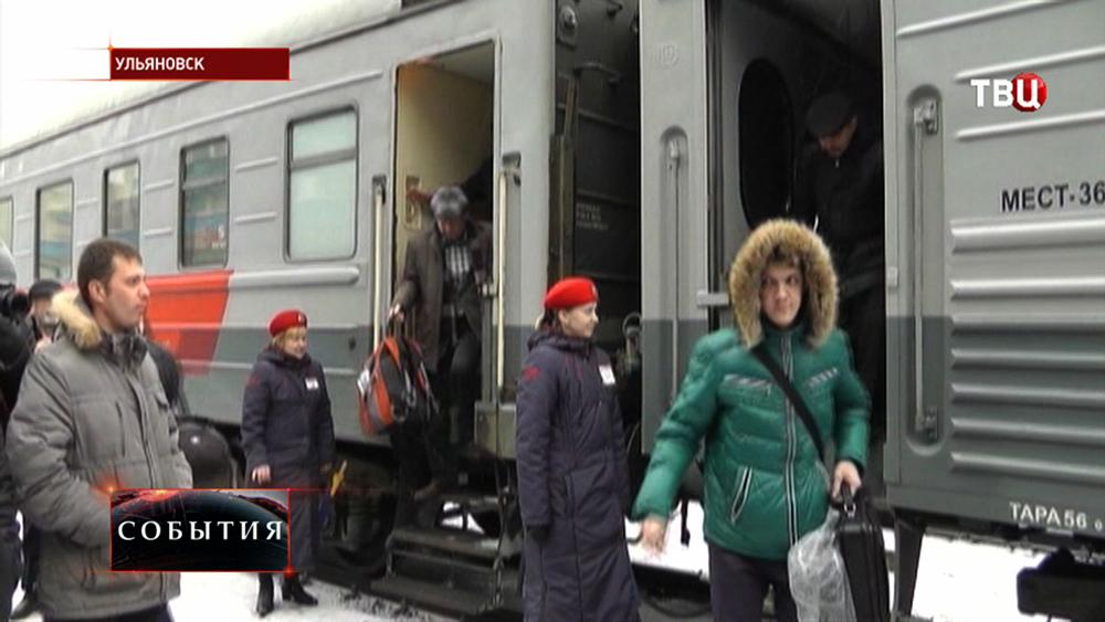 Беженцы из Украины прибывают в Ульяновск