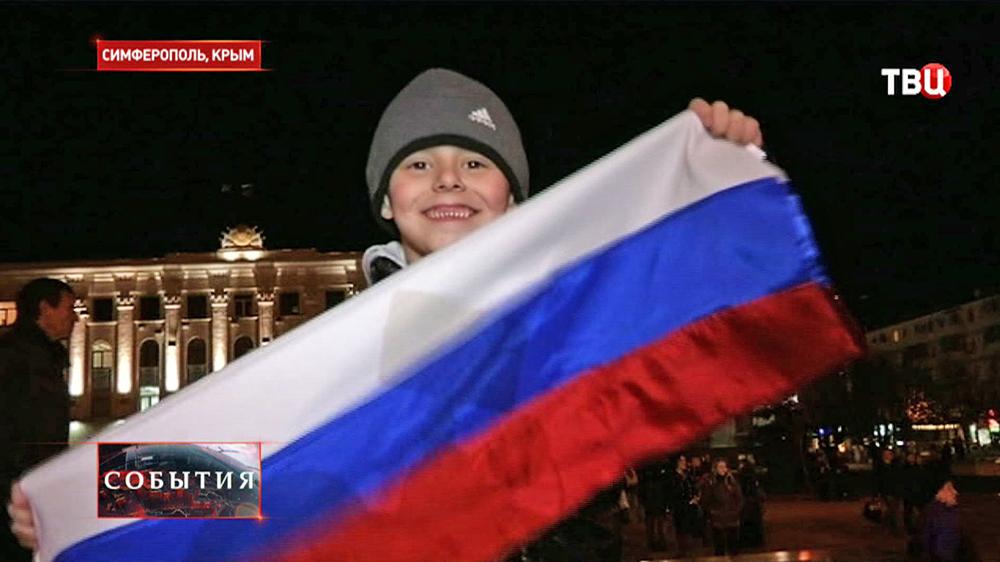 В Симферополе люди отмечают вступление Крыма в состав России