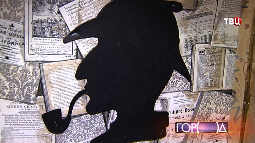 Инсталляция с Шерлоком Холмсом на фестивале детской книги