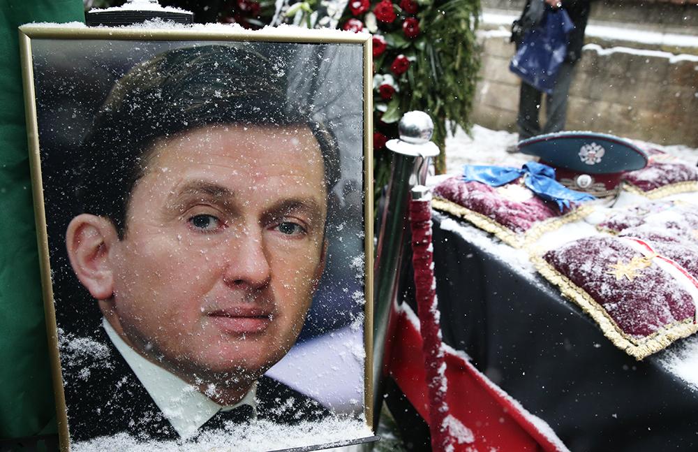 Александра Починка похоронили на Новодевичьем кладбище