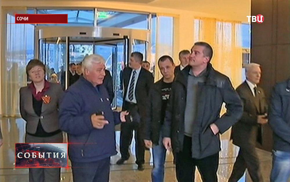 В Сочи с визитом прибыло руководство Крыма