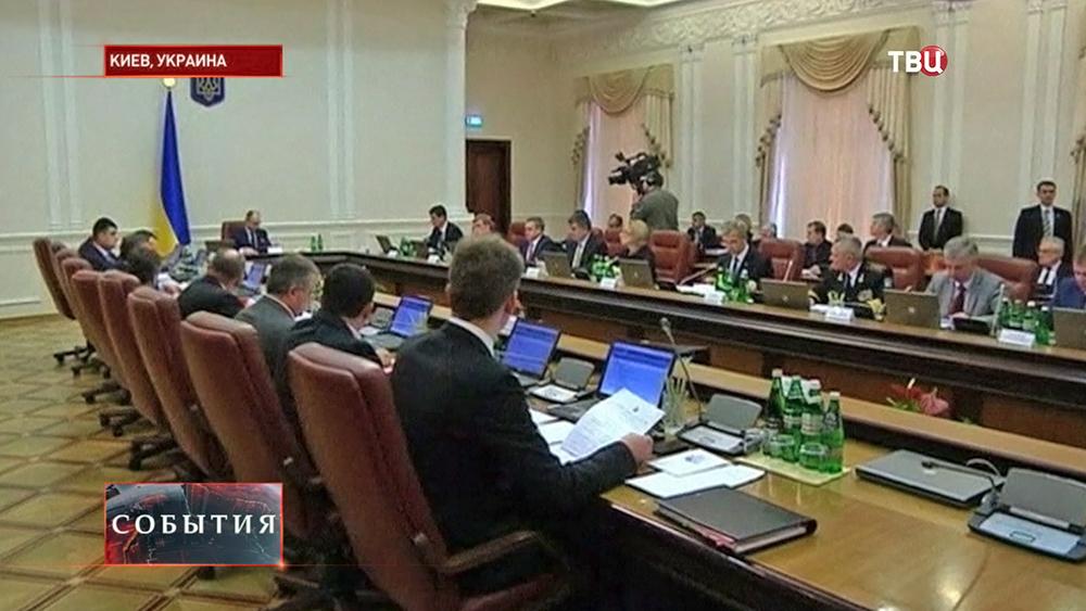 Заседание украинского правительства