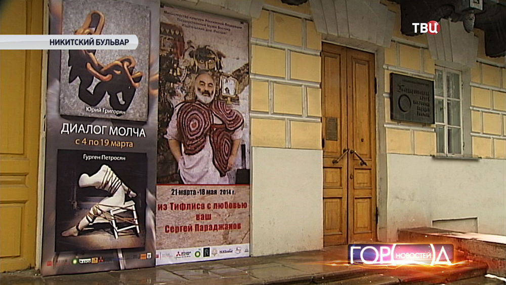 Выставка посвященная Сергею Параджанову открылась в музее Востока