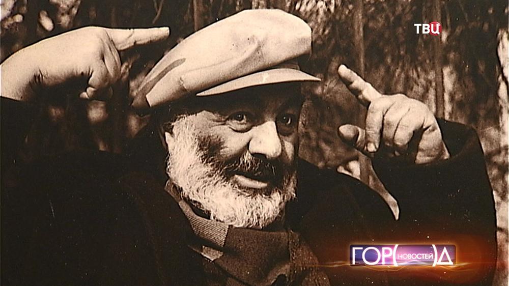 Кинорежиссёр Сергей Параджанов